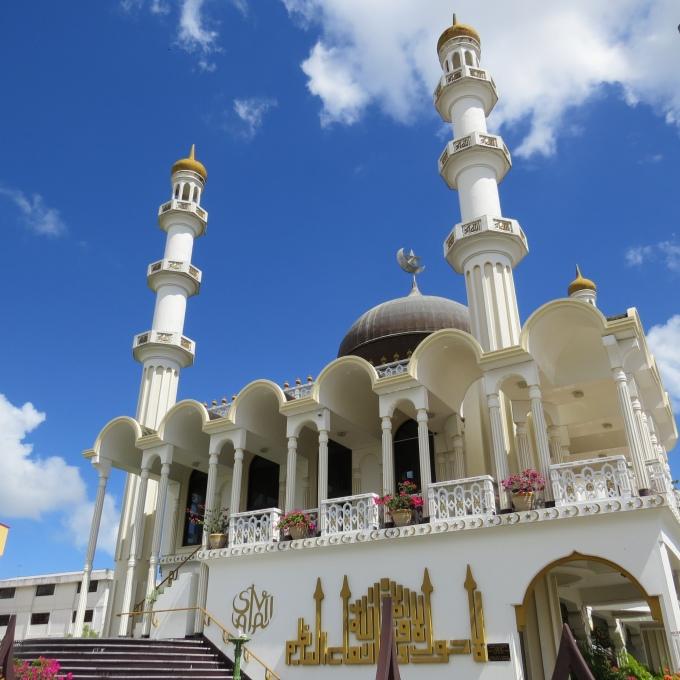 سورينام دولة مسلمة