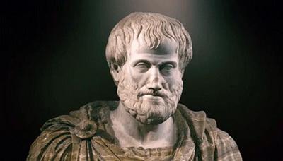 أقوال أرسطو عن الله