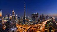 أجمل مدن العالم العربي