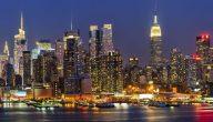 اجمل المدن في امريكا