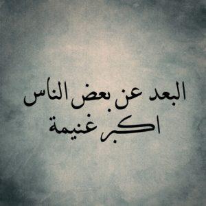 امثال شعبية مصرية عن الندالة