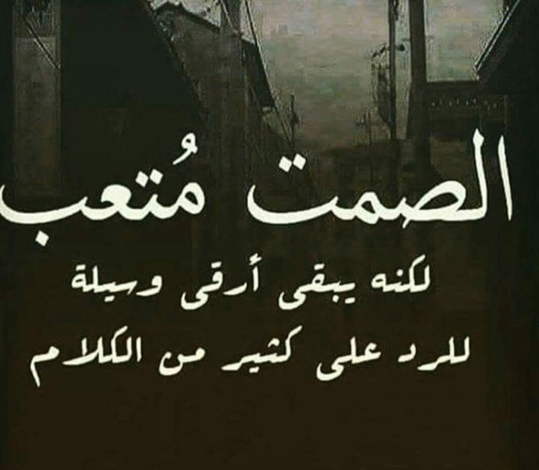 حكم مصورة عن الوفاء