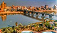 ماهي عاصمة العراق