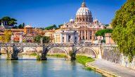 ماهي عاصمة ايطاليا