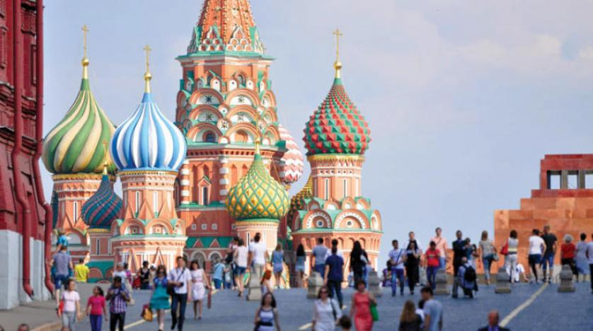 ماهي عاصمة روسيا مفهرس