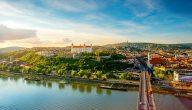 ماهي عاصمة سلوفاكيا