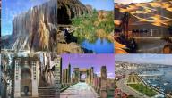 خصائص صناعة السياحة