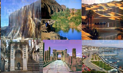 أهمية السياحة 10