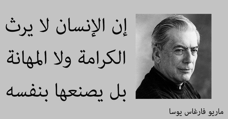 كلام عن عزة النفس عبارات 6