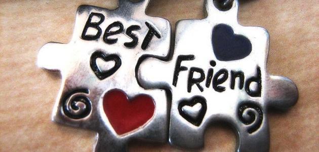أمثال شعبية عن الصداقة الحقيقية