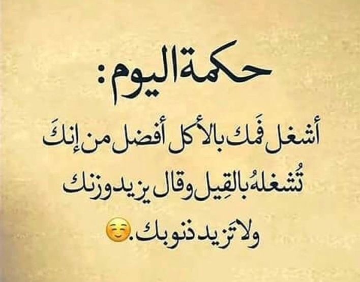 حكم عربية قصيرة