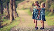 أهمية الصداقة للاطفال
