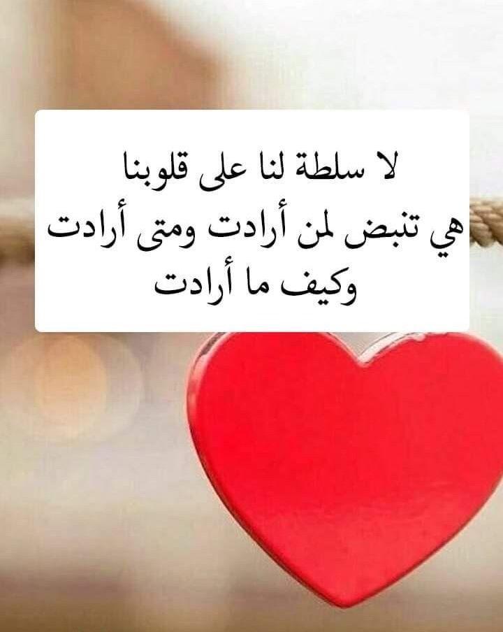 مصراع سلام أبدا الحب من قلب Gimsaramotors Com