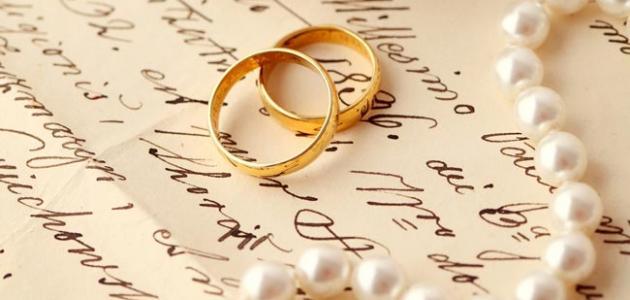 أمثال شعبية عن الزواج مصرية