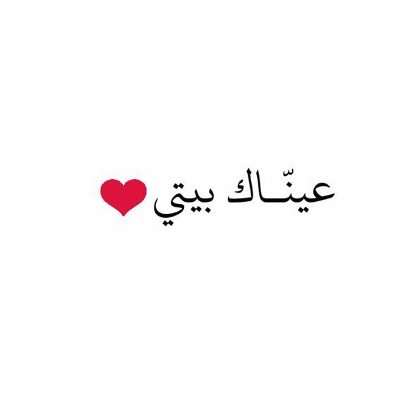 كلمات رومانسية قصيرة