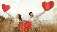 أسئلة فلسفية عن الحب