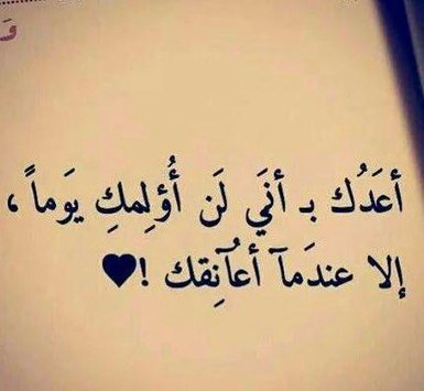 كلام جميل يجذب القلب