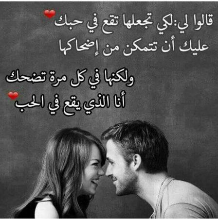 كلمات حب وغرام
