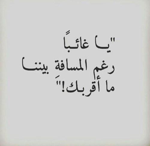كلمات حب وغرام وغزل