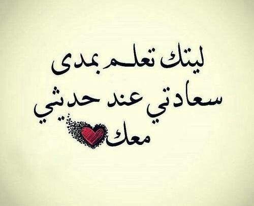 أقوال مأثورة عن الحب والرومانسية