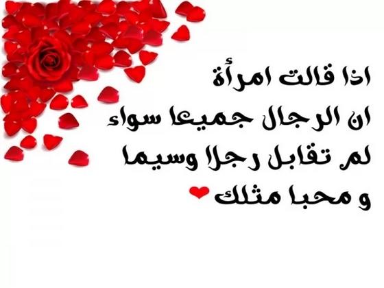 كلمات حب للزوج طويلة