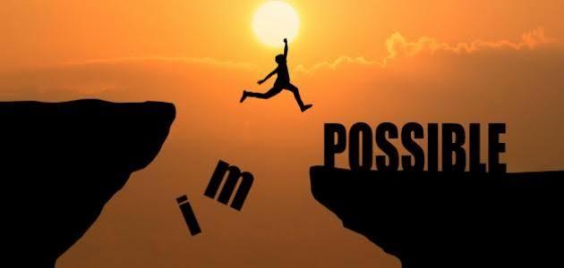 حكم بالانجليزي عن النجاح