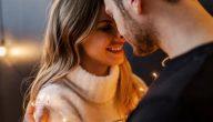 أعراض الحب عند الرجل المتزوج