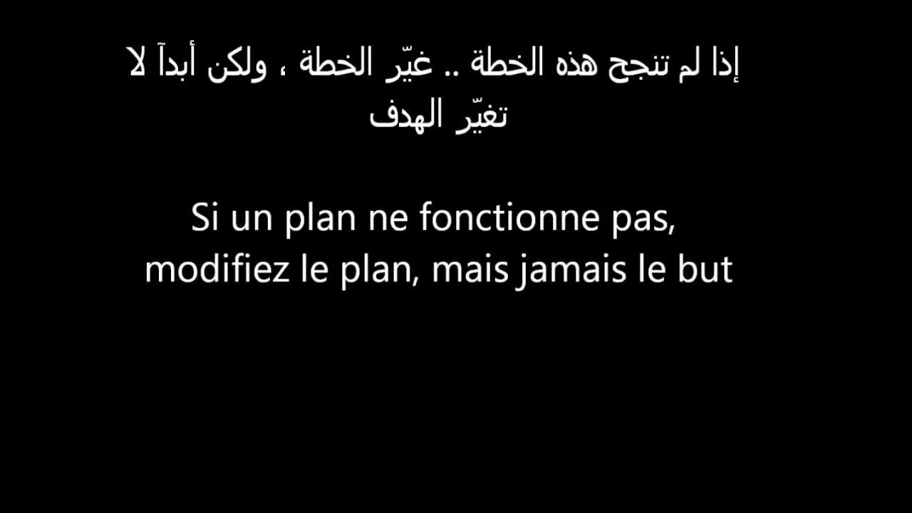 أمثال وحكم فرنسية مشهورة 11