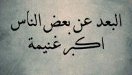 حكم عربية جميلة