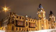 ماهي عاصمة البيرو