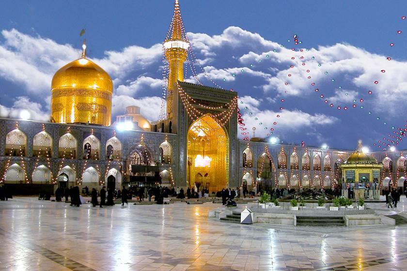 مدينة مشهد الايرانية
