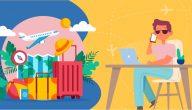 مهام شركات السياحة