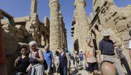 أنماط سياحية معاصرة