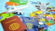أعمال شركات السياحة