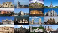 موضوع تعبير عن السياحة الأثرية
