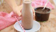 فوائد حليب الشوكولاتة للحامل