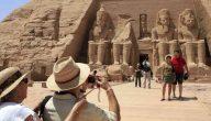 تنمية السياحة في مصر