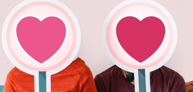 اختبار الحب بالارقام