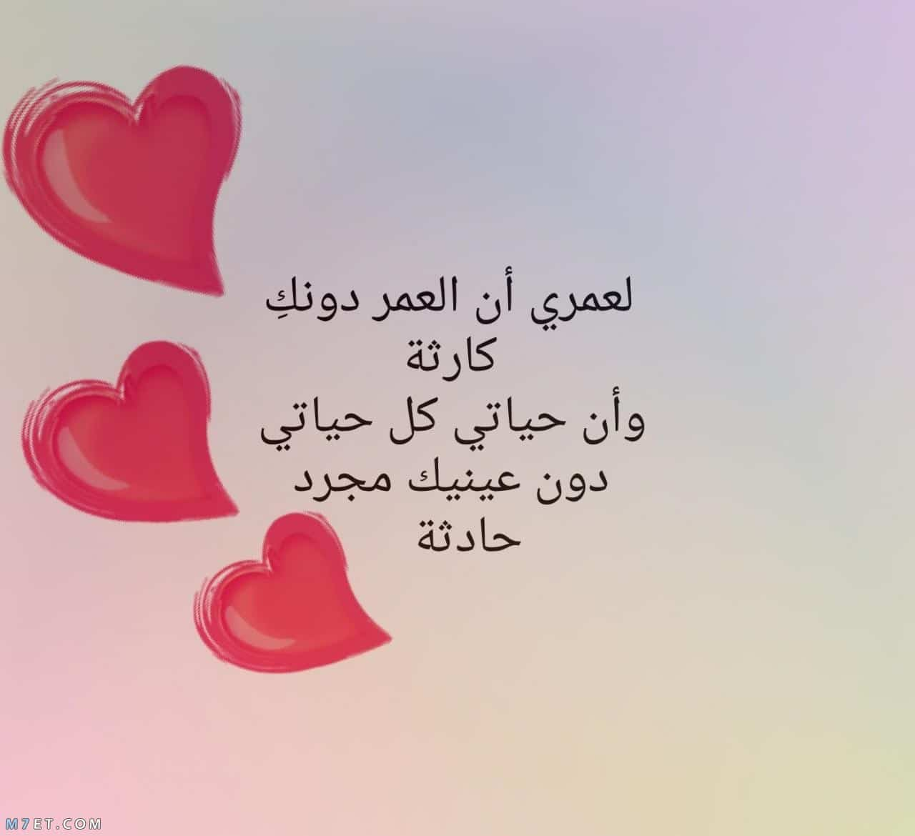 كلام جميل من القلب قصير