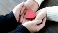 اختبارات الحب بالاسئلة
