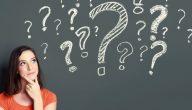 اسئلة تحليل شخصية من تحب