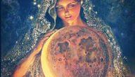 آلهة القمر عند اليونان