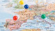 بحث عن إقليم غرب أوروبا