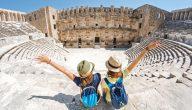 تاريخ السياحة