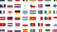 أعلام الدول الأوروبية