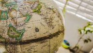 بحوث في الجغرافيا البشرية