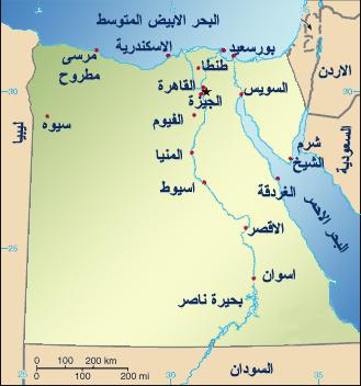 حدود مصر الجغرافية