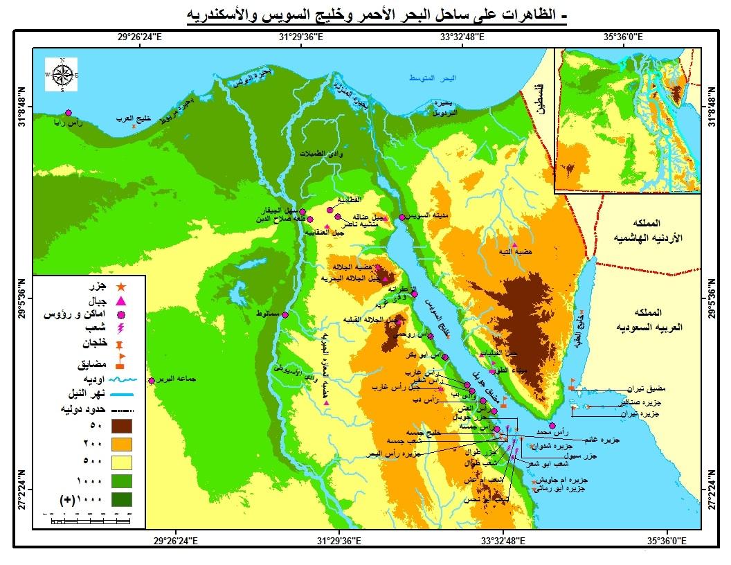 خريطة مصر الطبيعية