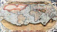 معنى كلمة جغرافيا بالانجليزي
