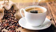 إحصائيات عن القهوة